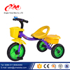 2017 High Quality Steel Material EVA Plastic Tyre Children Cheap Tricycle For Kids/Hot mini Small Best Baby Trike With EN71