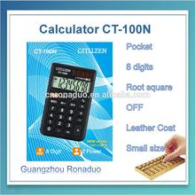 8 digits mini calculator with cover factory supply 2015 hot selling desktop calculator black lcd screen card calculator