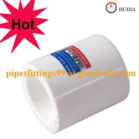 Korea Hyosung R200P PPR pipe fittings