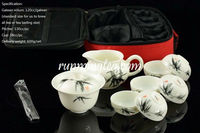 Hand-painted Bamboo Painting Travel Teaware Set-1 Gaiwan, 1 Pitcher, 6 Cups & 1 Tweezer