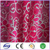 /product-detail/embroidery-lace-fabric-mesh-fabric-for-different-kinds-of-umbrellas-1921020145.html