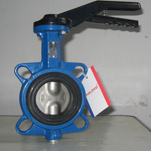 Ductile iron body butterfly valve manual