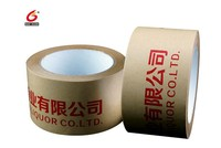 China High viscosity Odorless Water Activate Kraft Tape Strong adhesion hard to break