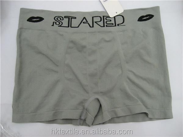 Stylish micro man basic underwear boxer