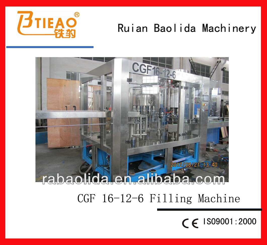 Drinking Water Filling Machine/ Mineral Water filling line (CGF16-12-6)