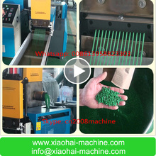 HAS VIDEO PE PP BAG film waste plastic recycling machine