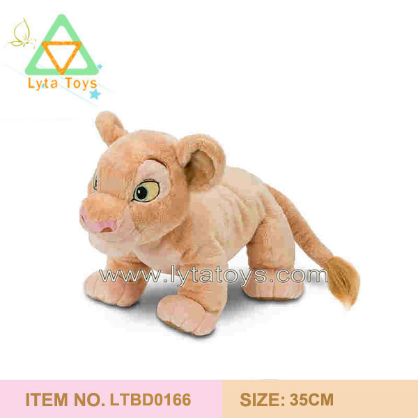 Stuffed Licensed Cartoon Baby Lion