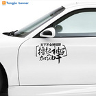 Custom printed car sticker,car vinyl sticker for decoration or advertising