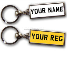 Free mold new cheap keyring blank plate number wholesale
