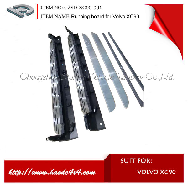 Side bar for Volvo XC90