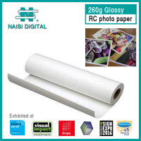 260gsm Glossy Inkjet RC Photo Paper for pigment ink