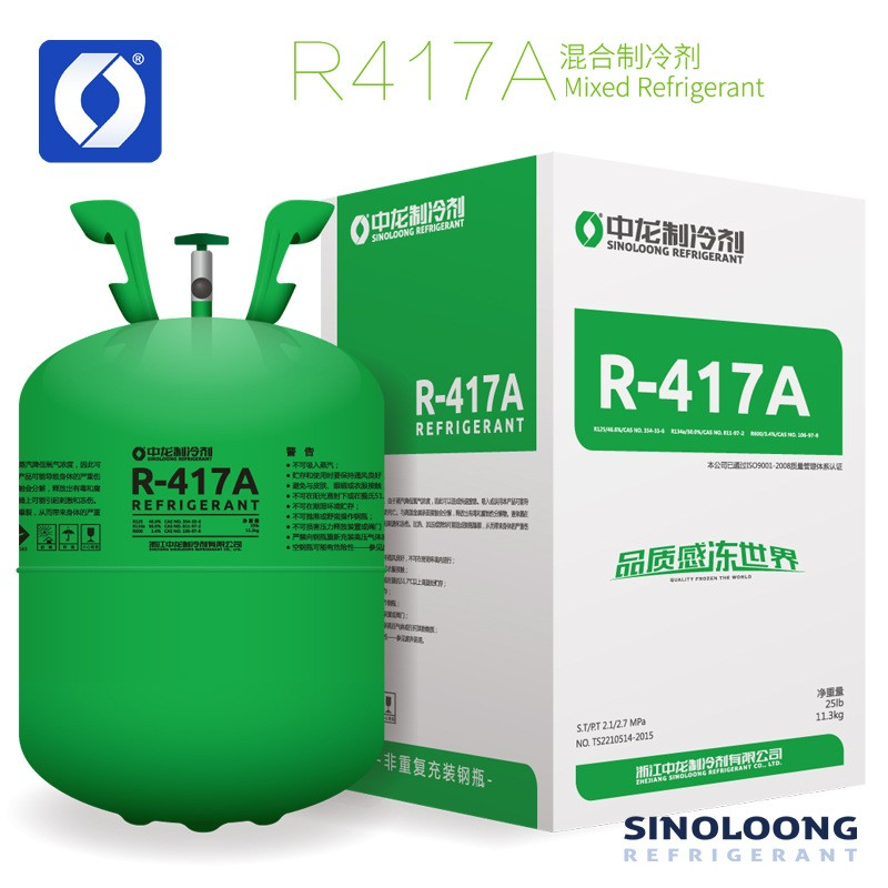 New Environmental-friendly Refrigerant R417a for sale with newest price r417a refrigerant price
