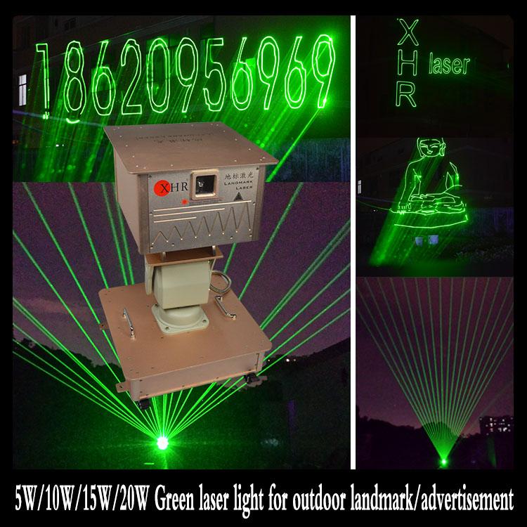 Outdoor laser light show equipment laser show in the sky buy laser show in the sky laser - Outdoor laser light show ...