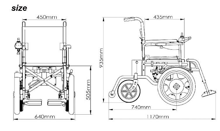 shjr306 foldable electric wheelchair