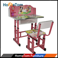 Kids Study Table Set Adjustable Height