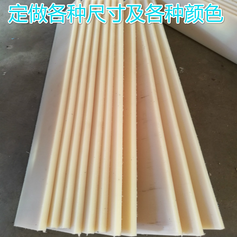 All kinds of plastic nylon board parts can be customized to different models and colors