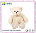 Plush Soft Angel Teddy Bear
