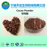 Best natural cocoa powder/cocoa extract/cocoa powder