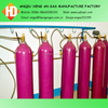 Different Sizes And Colors Argon Cylinder Argon Gas Prices