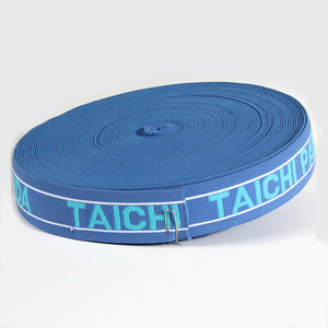 Wholesale custom color woven elastic cotton ribbon