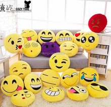 Wholesale comfortable cute emoji smile pillow back cushion in sofa