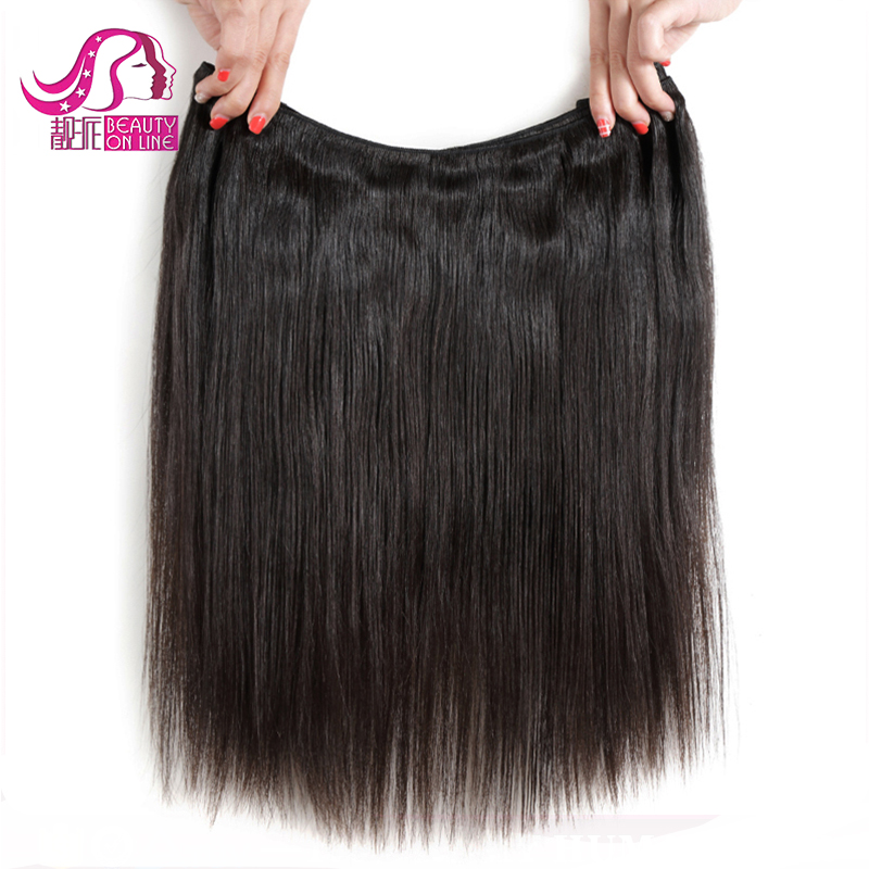Brazilian Virgin Hair Straight, Cheap Colored Brazilian Hair Weave For Sale