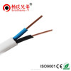 2 core copper conductor flexible RVV cable electrical wire
