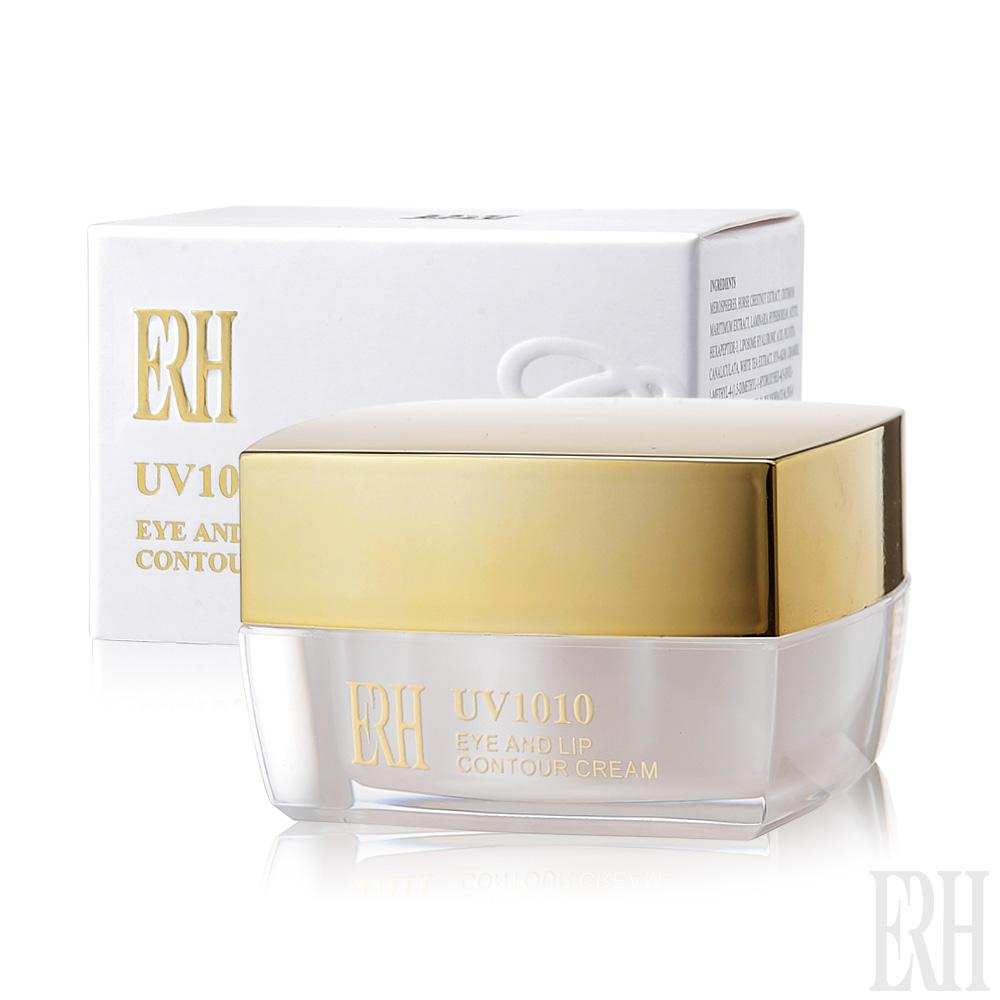 100% Pure Collagen Beauty <strong>Q10</strong> Whitening Restorative Essence Eye Cream