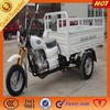 Competitive price three wheeled motorcycle /tricycle trimoto de carga