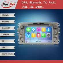 for FORD Focus2 with 7inch Car DVD GPS Turkish Language HD 1080P 800MHZ CPU 3G WIFI DVB-T Radio Video car Audio gps navigation