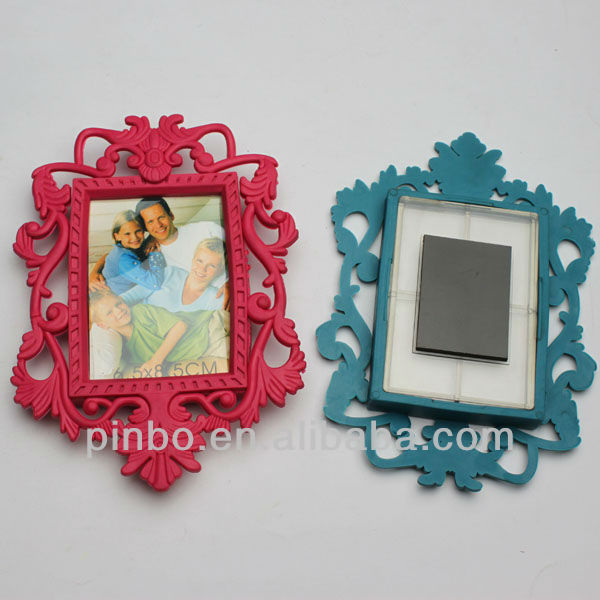 Islamic Photo Frame with Magnet