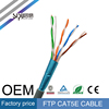 SIPU Professional Durable ftp cat5e cable best price cat5 ftp lan cable for network wholesale cat 5 fire resistant cable