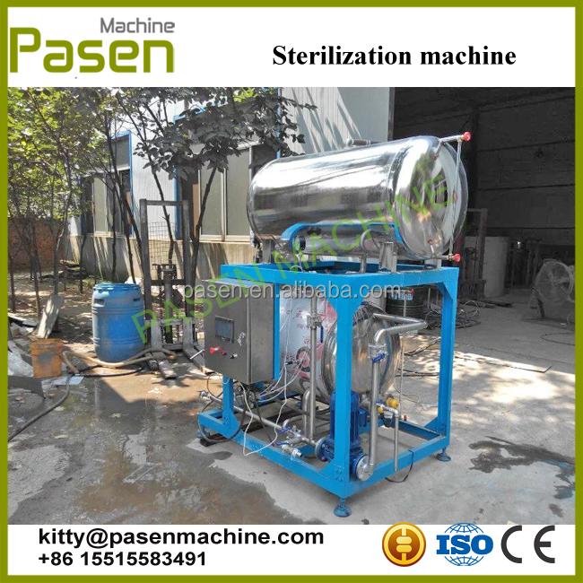 jar sterilization machine