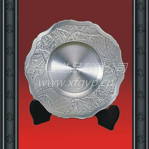 The Great Wall Pattern Engraved Roundel Award Plate & Metal Plaque
