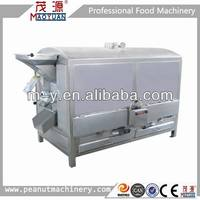 2014 New peanut roaster used with CE