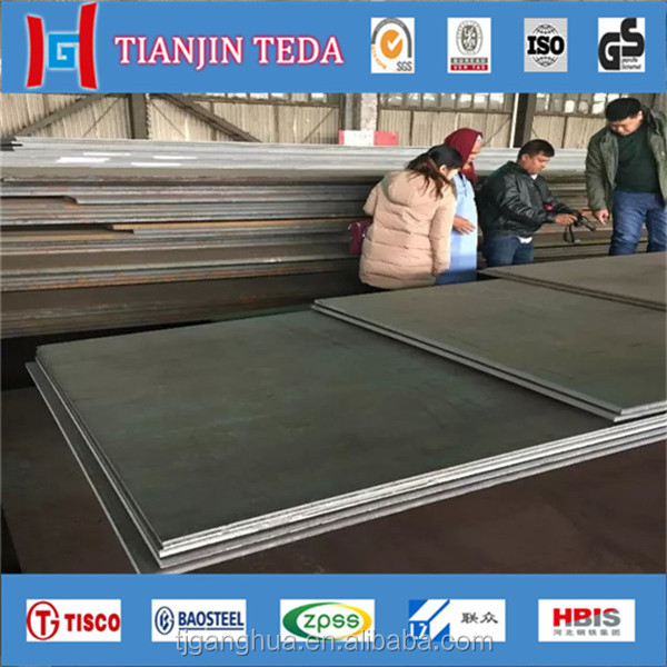 cheap s355 steel material sheet prices