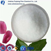 Textile Grade Sodium Carboxyl Methyl Cellulose
