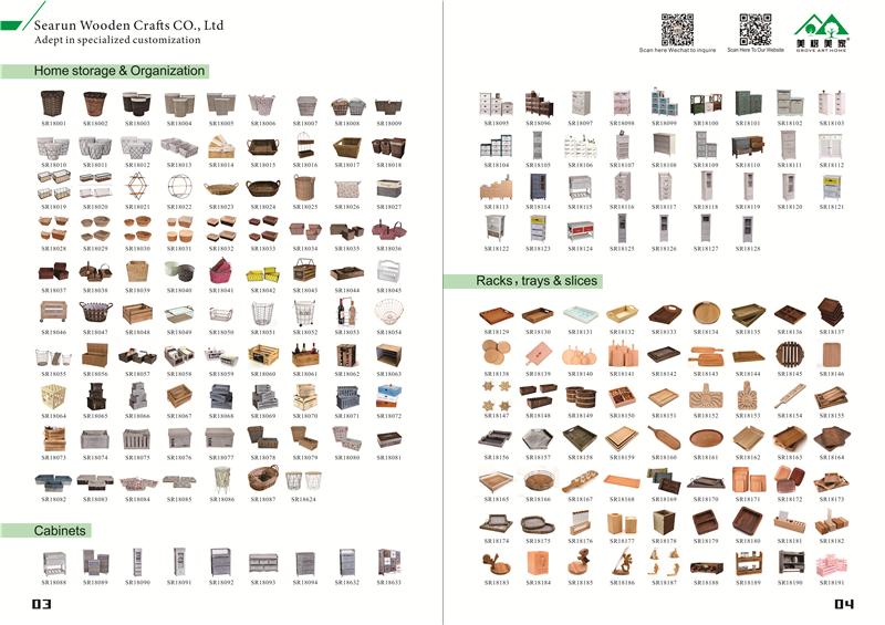 Searun Catalogue03.jpg
