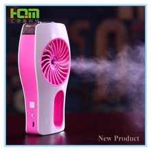 Humidifier fan wholesale Rechargeable Table Fan With Usb Charger