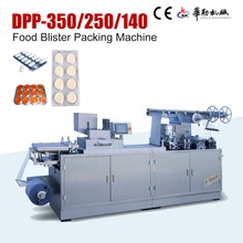 auto peanut butter blister packing machine/food blister packaging machinery