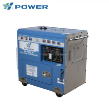 6kva small self start super silent soundproof power diesel generator price