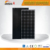 Quality-assured Monocrystalline Silicon 320W Solar PV Module