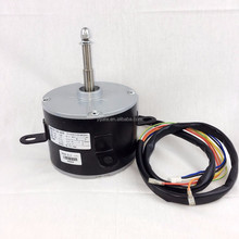 Air cooler indoor fan motor
