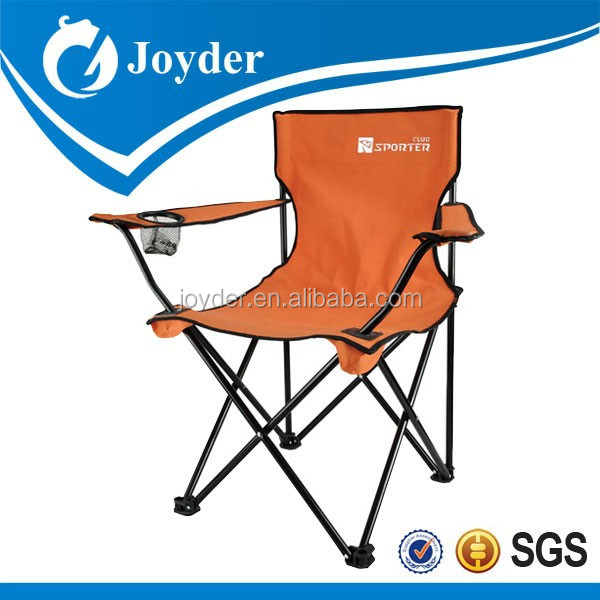 Fashionable unique <strong>sun</strong> folding chair
