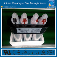 Fast delivery Factory Hot sale shunt power capacitor