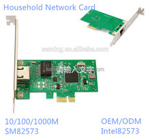 Good Brand High Speed 1000M Gigabit Intel 82573 Chip PCI Express Ethernet Network Card Adapter Supplier