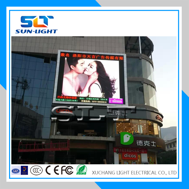 New design hd full color led tv led display screen p10 outdoor led screen display module