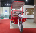 YuFeng three wheel electric tricycle