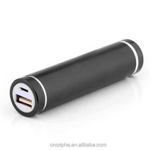 Hot selling lifepo4 26650 lifepo4 26650 portable power bank