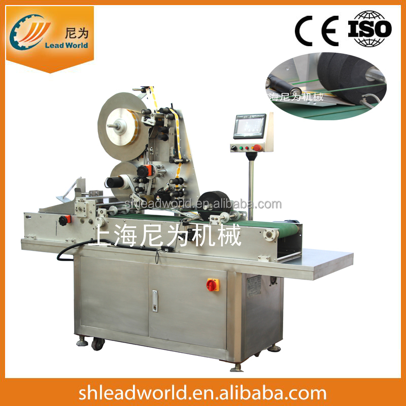 paper bags labeling machine plastic bags labeling machine